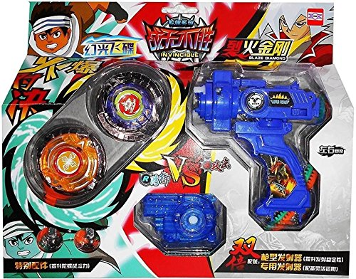 Kids-Bazaar-Invincible-Beyblade-Fight-Battle-4D-Top-Launcher-set-Multicolor-0