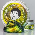 Large-SUPER-OIL-SLICK-Crazy-Aarons-Thinking-ILLUSIONS-Putty-Toy-4-Tin-32oz-0