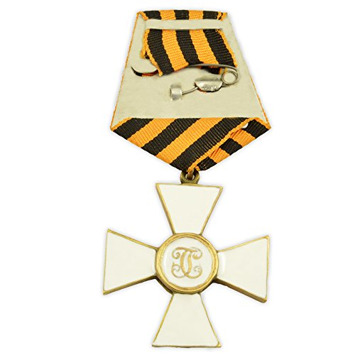 Russian-Military-Collection-Officer-cross-of-St-George-1-degree-in-1916-award-Order-souvenir-Lapel-Pins-COPY-0-0