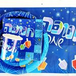 Happy-Hanukkah-Hebrew-Design-Paper-Goods-Party-Set-7-and-10-Plates-Cups-Napkins-and-Table-Cover-0-0