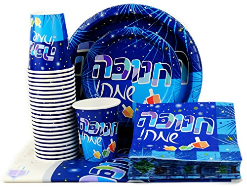 Happy-Hanukkah-Hebrew-Design-Paper-Goods-Party-Set-7-and-10-Plates-Cups-Napkins-and-Table-Cover-0