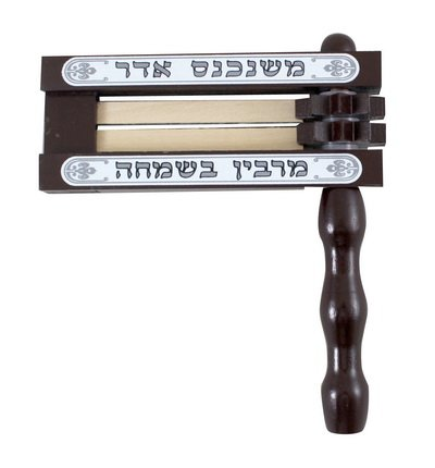 Large-Wooden-Noisemaker-Gragger-for-Holiday-of-Purim-Dark-and-Light-Wood-Combination-0