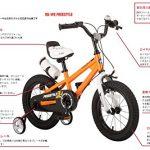 RoyalBaby-12-inch-Kids-Bike-Boys-Bike-Girls-Bike-Balance-Bike-Running-Bike-Push-Bike-No-Pedal-Bike-0-1